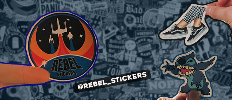 Rebel header
